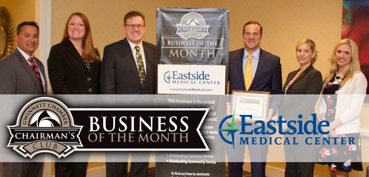 Eastside Medical Center Honored as May 2017 Chairman's Club Business of the Month